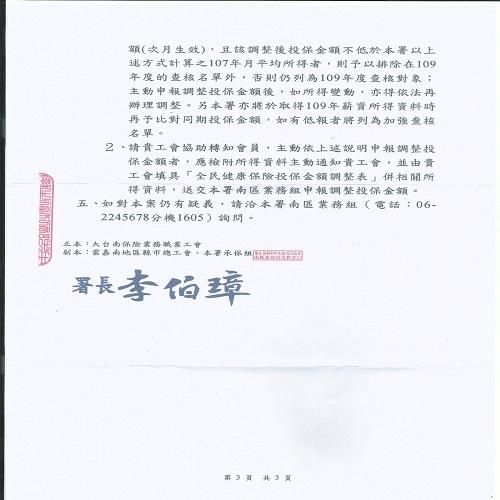 20200103161221U3D1